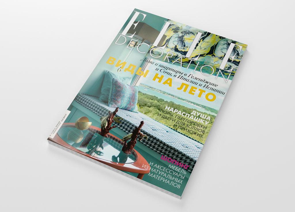 003-cover.jpg